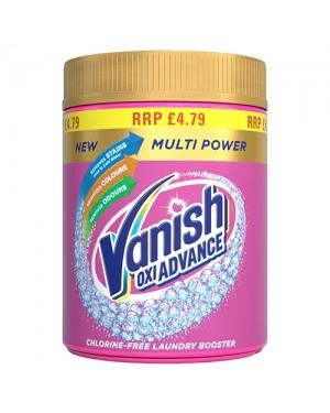 Vanish Gold Pink-Colour Multi Powder 470g PM